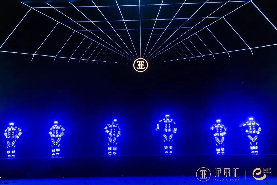 """伊丽汇2019荣耀盛典-致敬不甘平凡的""""伊家人"""""""